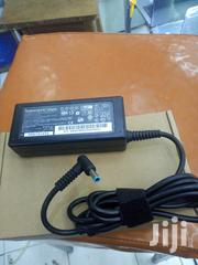 HP Blue Pin Small Adapter | Computer Accessories  for sale in Nairobi, Nairobi Central