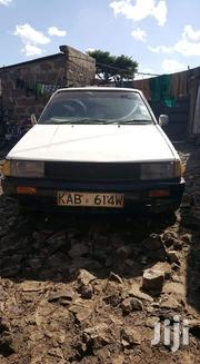 Toyota Corolla 1992 White | Cars for sale in Kiambu, Ruiru