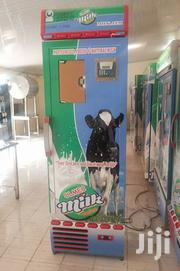 New Milk Atm | Farm Machinery & Equipment for sale in Nairobi, Nairobi Central