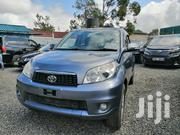 Toyota Rush 2012 Gray | Cars for sale in Nairobi, Woodley/Kenyatta Golf Course