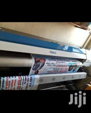 Banner Printing With Higher Resolution | Other Services for sale in Nairobi, Nairobi Central