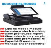 POS POS POS Point Of Sale System (POS) (Hotel) Accounting Software | Store Equipment for sale in Nairobi, Ngara