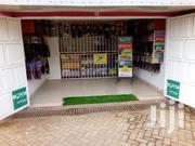 Beauty Shop 4 Sale | Commercial Property For Sale for sale in Nairobi, Waithaka