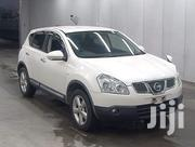 Nissan Dualis 2012 White | Cars for sale in Mombasa, Shimanzi/Ganjoni