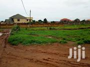 Prime Plot For Sale At Mwea | Land & Plots For Sale for sale in Kirinyaga, Wamumu