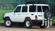 Toyota Land Cruiser Prado 2013 White | Cars for sale in Nairobi, Parklands/Highridge