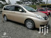 Toyota ISIS 2012 Gold | Cars for sale in Nairobi, Nairobi West