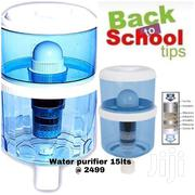 Water Purifier 15lts | Kitchen Appliances for sale in Nairobi, Nairobi Central