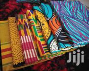 Ankara Notebooks | Stationery for sale in Nairobi, Nairobi Central