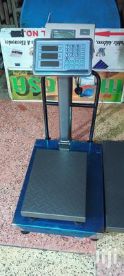 300kg Capacity Digital Weighing Scale Weighing Platform | Store Equipment for sale in Nairobi, Nairobi Central