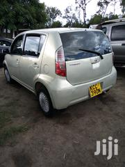 Toyota Passo 2008 Beige | Cars for sale in Kiambu, Kikuyu