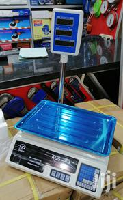 Weighing Scale - New | Store Equipment for sale in Nairobi, Nairobi Central