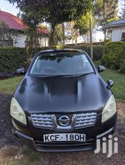 Nissan Dualis 2008 Black | Cars for sale in Uasin Gishu, Kapsoya