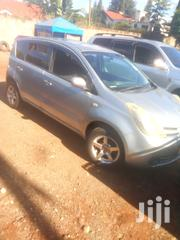 Nissan Note 2007 1.4 Silver | Cars for sale in Nairobi, Nairobi West