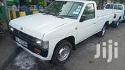 Nissan Pick-Up 1996 White | Cars for sale in Nairobi, Nairobi Central