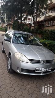 Nissan Wingroad 2005 Silver | Cars for sale in Nairobi, Nairobi West