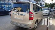 Toyota Noah 2012 Gold | Buses & Microbuses for sale in Mombasa, Tudor