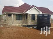 4 Bedroom Bungalow For Sale In Kisumu | Houses & Apartments For Sale for sale in Kisumu, West Kisumu