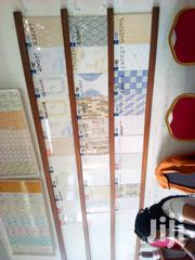 Wall Tiles | Building Materials for sale in Nairobi, Pangani
