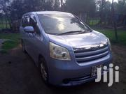 Toyota Noah 2008 Blue | Cars for sale in Kiambu, Juja