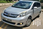 Toyota ISIS 2012 Silver   Cars for sale in Nairobi, Nairobi West