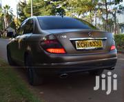 Mercedes-Benz C250 2009 Brown | Cars for sale in Nairobi, Nairobi Central