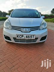 Nissan Note 2011 Silver | Cars for sale in Nairobi, Nairobi Central