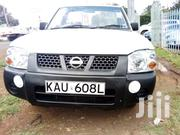Nissan Hardbody 2005 White | Cars for sale in Nairobi, Karura