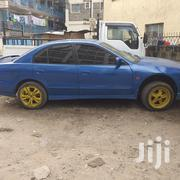 Mitsubishi Galant 1997 SW Blue | Cars for sale in Nairobi, Umoja II