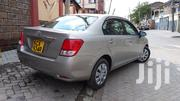 Toyota Corolla 2013 Beige | Cars for sale in Nairobi, Nairobi West