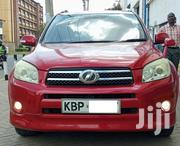 Toyota RAV4 2004 Automatic Red | Cars for sale in Nairobi, Nairobi Central