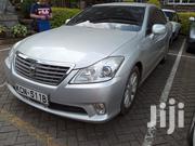 Toyota Crown 2011 Silver | Cars for sale in Nairobi, Nairobi Central
