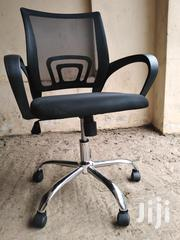 Office Mesh Chairs | Furniture for sale in Nairobi, Nairobi Central