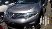 Nissan Murano 2012 Gray | Cars for sale in Nairobi, Kilimani