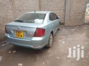 Toyota Allion 2004 Blue | Cars for sale in Nairobi, Embakasi
