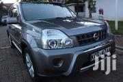 Nissan X-Trail 2009 Gray | Cars for sale in Nairobi, Karura