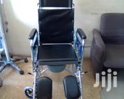 Reclining Wheelchair | Medical Equipment for sale in Nairobi, Nairobi Central