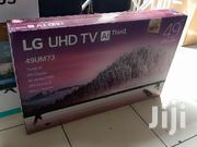 Latest LG 4K UHD Smart Tv 49 Inches UM7340 With Free Magic Remote   TV & DVD Equipment for sale in Nairobi, Nairobi Central