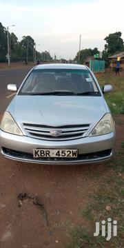 Toyota Allion 2005 Silver | Cars for sale in Siaya, Siaya Township