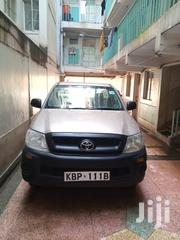 Toyota Hilux 2011 Gold   Cars for sale in Nairobi, Nairobi Central