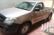 Toyota Hilux 2011 Gold | Cars for sale in Nairobi, Nairobi Central