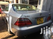 Toyota Crown 2007 Silver | Cars for sale in Nairobi, Westlands