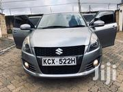 Suzuki Swift 2012 1.4 Gray | Cars for sale in Nairobi, Kilimani