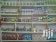 Agrovet For Sale | Feeds, Supplements & Seeds for sale in Kisumu, Migosi