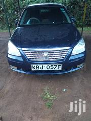 Toyota Premio 2002 Blue | Cars for sale in Nairobi, Parklands/Highridge