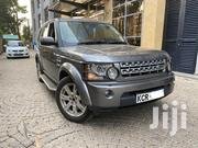 Land Rover LR4 2012 Brown | Cars for sale in Nairobi, Kilimani
