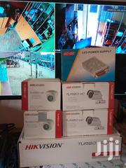 Hikvision 4 Channel Complete CCTV System Plus Installation. | Security & Surveillance for sale in Nairobi, Kasarani