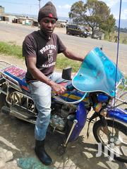 Ranger 150cc. 2017 Blue | Motorcycles & Scooters for sale in Nyandarua, Karau