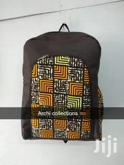 Ankara Bagpacks | Bags for sale in Nairobi, Nairobi Central