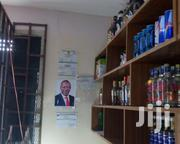 A Pub For Sale | Commercial Property For Sale for sale in Nairobi, Embakasi